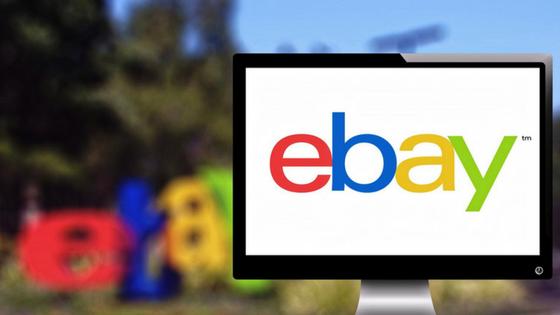 ebay storage st helens